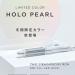 ヘアーアイロン サロニア2018冬季限定色発売機能や評判はどう?